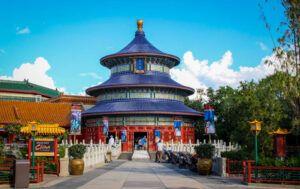 Epcot Chinese Pagoda