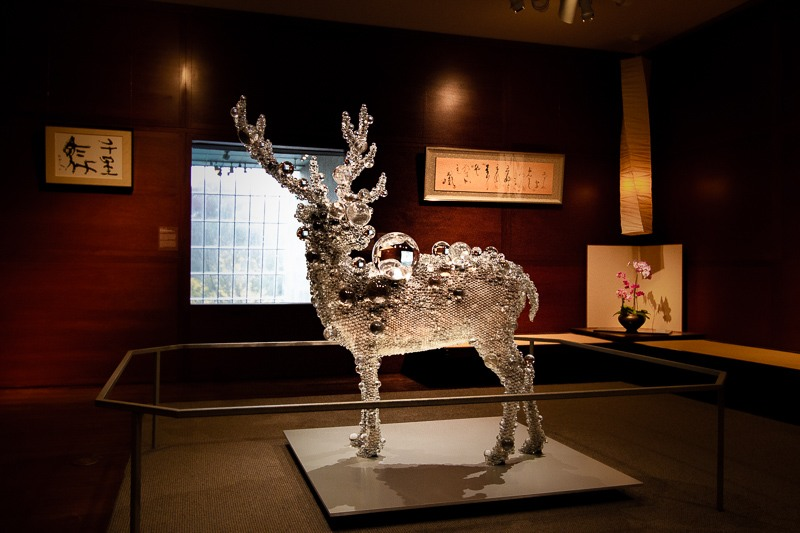 Crystal Deer The Met